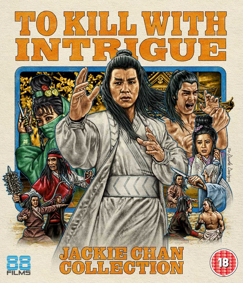 To-Kill-with-intrigue_Bluray_web