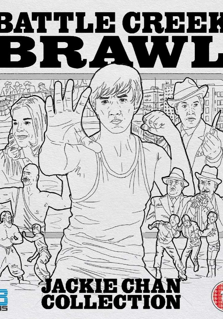 Battle-Creek-Brawl_Con