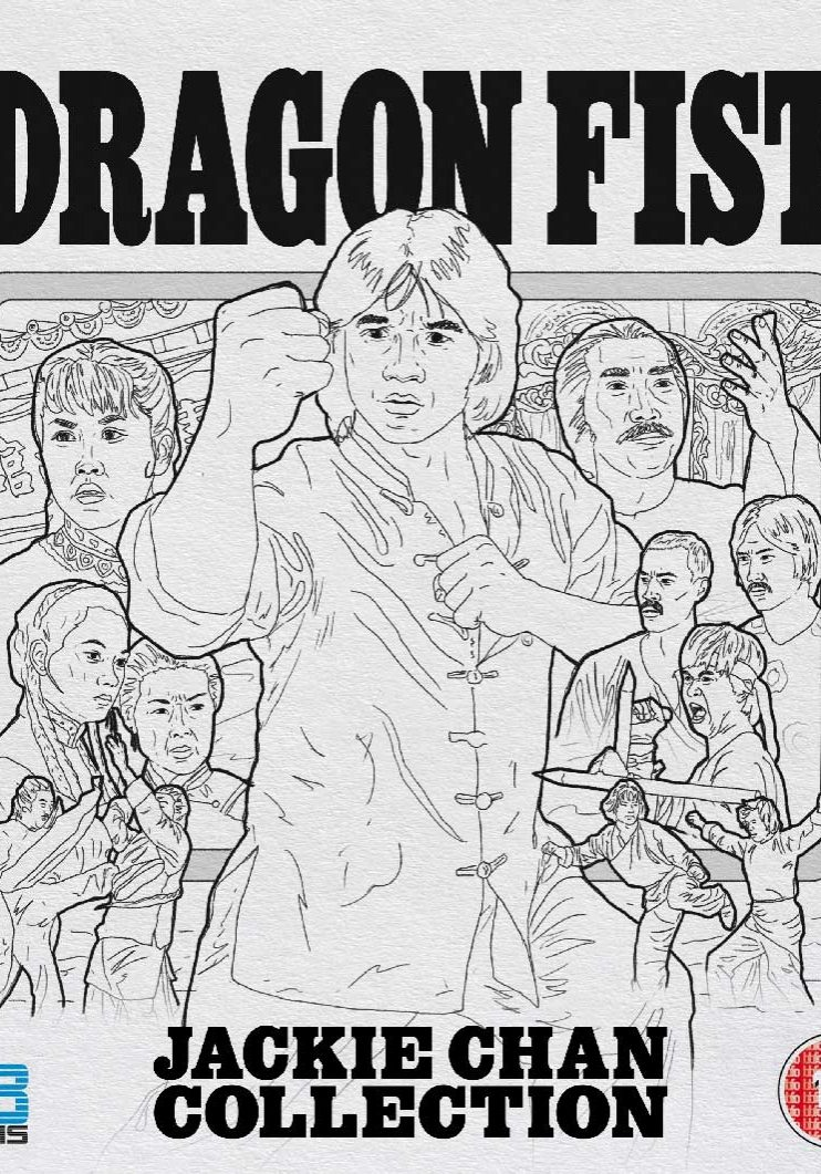 DragonFist_con